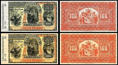 !copy! 2 Puerto Rico 100 Pesos 1894/97 Banknotes !not Real!