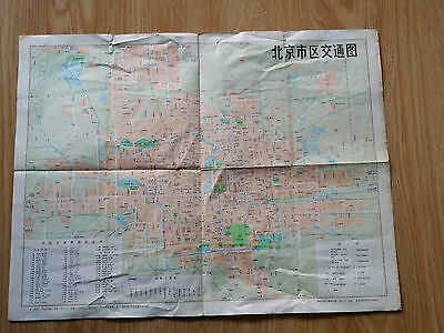 1982 Tourist map and traffic guide of Beijing