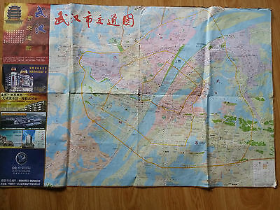 2006 Tourist map and traffic guide of Wuhan
