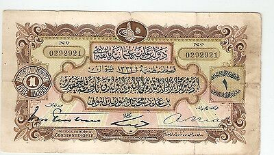 TURKEY-BANQUE IMPERIALE 1 LIVRE 1332 AH (1914)  F-VF  Pick 68a