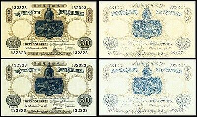 !Copy! 2 Straits Settlements 50$ Dollars 1925 Banknotes !Not Real!