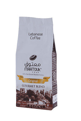 Maatouk Lebanese Coffee 100% Fine Ground Brazilian Arabica Gourmet Blend 200g
