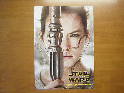 Star Wars: The Force Awakens MOVIE FLYER 27-12 Mini Poster Chirashi ver.3