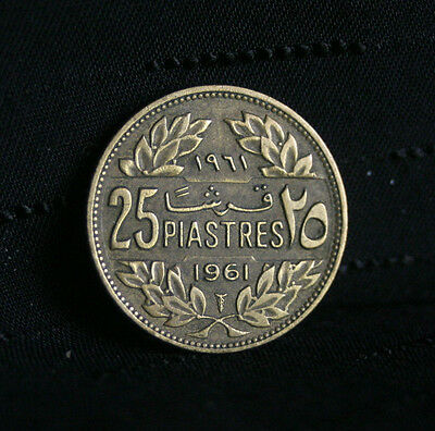 25 Piastres 1961 Lebanon World Coin KM16.2