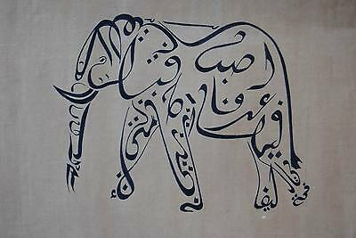 Islamic Ottoman calligraphy painting manuscript  Khate ELEPHANT figure