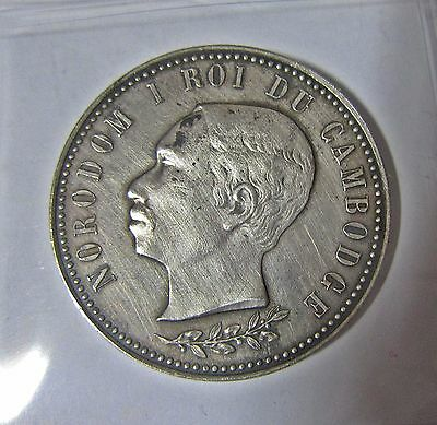 Cambodia 1902 silver medal, LECOMPTE 120 , Norodom I , Palace with A SA MAJESTE