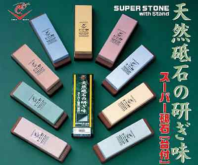 "Naniwa Japanese waterstone whetstone ""Super Stone"" #220-#10000 sharpening stone"