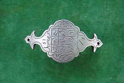 Antique Rare Islamic Ottoman wootz Talismanic Warrior Bazuband Arm Band Turkish