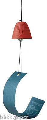 風鈴 FURIN - Mini cloche à vent métal ROUGE Made in Japan - Import Japon