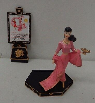 Enesco Barbie with Love A Thousand and One Nights 1001 1964 H3