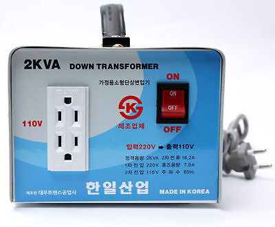 home converter hanil step down voltage transformer from 220v