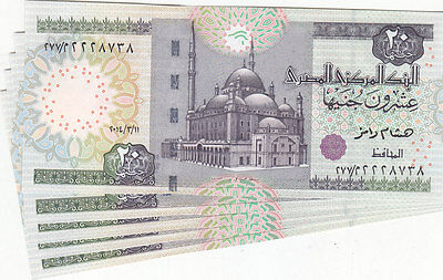 EGYPT 50 EGP 2013 P-66 MWR-RI14 SIG// RAMEZ #22 UNC REPLACEMENT 400 SPACE OUT *//*