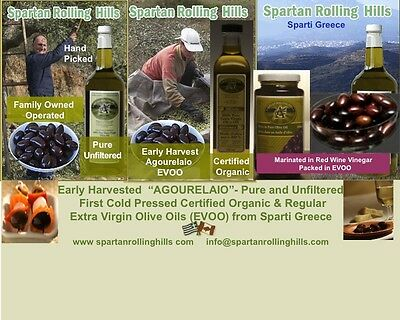 Greek Extra Virgin Olive Oil from Laconia