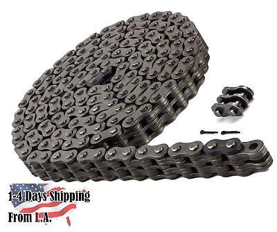 #BL1266 Leaf Chain 10 Feet with 1 Connecting Link