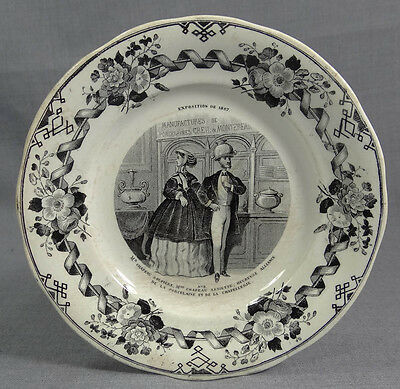 1867 PARIS EXPO FRENCH L.M&Cie CREIL MONTEREAU FAIENCE TRANSFERWARE PLATE DISH#3