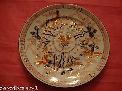 Herend Canton  Pattern Dinner Plate