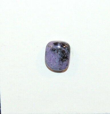 Charoite Cabochon 10x8.5mm from Russia with 4mm dome (9945)