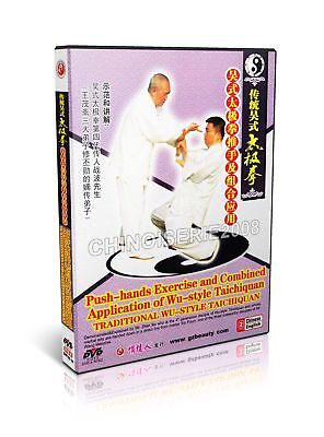 Wu Style Taichiquan Push hands Exercise and Combined Application by Zhan Bo DVD