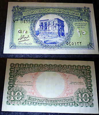 Egypt 10 Piastres, 1940, P167a ,First Issued Egypt 10 Piastres Bank Note -UNC