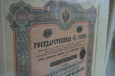 Antique Russian Railway Railroad Share Bond Certificate 1894 Pre Revolution