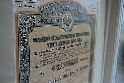 Antique Russian Railway Railroad Share Bond Certificate 1890 Pre Revolution