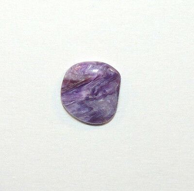 Charoite Cabochon 10.5x11mm from Russia with 3mm dome (9956)