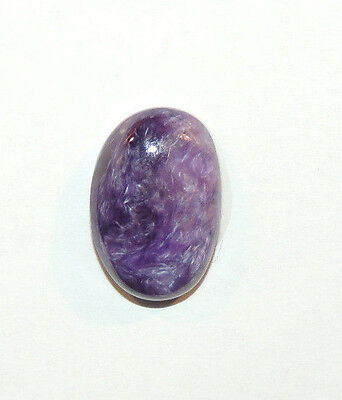 Charoite Cabochon 11.5x17mm from Russia with 5mm dome (9956)