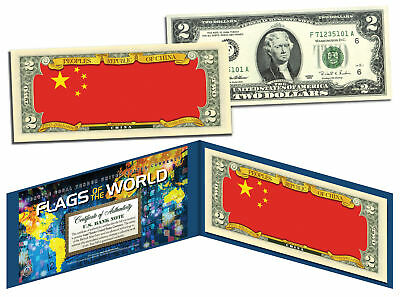 CHINA - Flags of the World Genuine Legal Tender U.S. $2 Bill Currency
