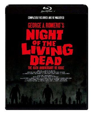 Night Of The Living Dead [Blu-ray/Region:A]