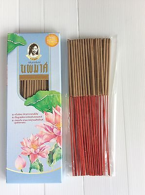 Pack 40 Sandalwood Incense Premium Quality Natural Ingredients - Little Smoke.