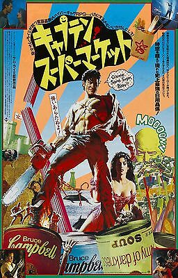 ARMY OF DARKNESS Movie Poster  Japanese