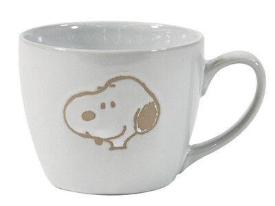 Mug Peanuts Snoopy avec gravure - United Labels (Neuf)