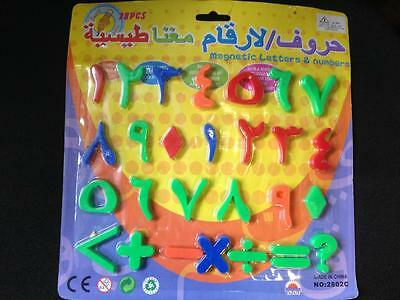 28pc Arabic Magnetic Numbers & Calculations
