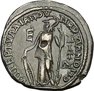 GORDIAN III & TRANQUILLINA 238AD Marcianopolis ATHENA Ancient Roman Coin i53870