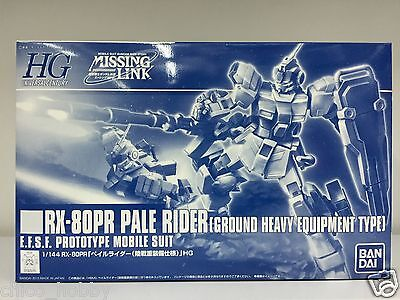 Premium Bandai HGUC 1/144 RX-80PR Pale Rider Gundam Ground Heavy Equipment Type