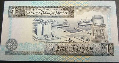 Central Bank Of Kuwait  One  Dinar  One Note  P - 25  1994 Gunc (#2)
