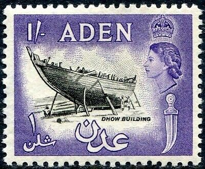 ADEN - 1955 - QE II - DHOW  BUILDING - SAILBOAT - # 55a - MINT - MNH SINGLE!