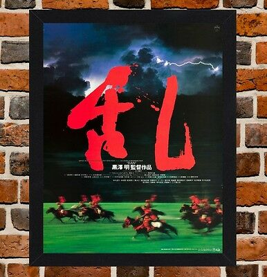 Framed Ran Japanese Movie Poster A4 / A3 Size Mounted In Black / White Frame -