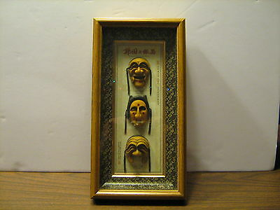 Korean Traditional Masks, Framed Shadowbox, Set of 3