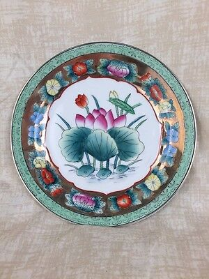 Very Nice Vintage Oriental Chinese Porcelain Plate Water Lilies Decorative Wall