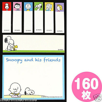 Snoopy Memo Note Pads Sticky Post-it  / Sanrio Japan