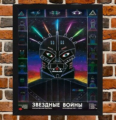 framed star wars russian movie film poster a4 a3 size in black