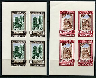 YEMEN Sc# 78-79 Mint IMPERF Blocks of 4 -  FOS174
