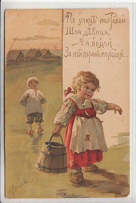 Nice 1912 Girl & Boy Russian Types Original Art Postcard Imperial Russia Russian
