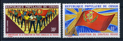 16-01-00429 - Congo (Brazzaville) 1971 Mi.  336-337 MNH 100% Red Flage