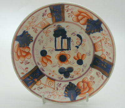 Antique Gaudy Welsh BUCKLE Pattern Handpainted Imari Deep Bowl Saucer c'1845
