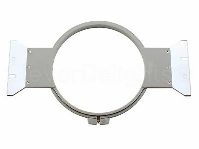 """Embroidery Hoop - 21cm - 8.25"""" - For 15.5"""" ZSK Commercial Machines - Round Hoops"""