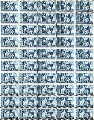 TEXAS (1945) – Full Mint Never Hinged Sheet of 50 Vintage Postage Stamps - #938