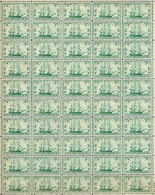 U.S. FRIGATE CONSTITUTION (1947)  #951 Mint -MNH- Sheet of 50 Postage Stamps