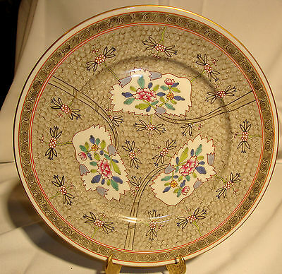 "Herend RARE 10"" or 25.4 cm. Dinner Plate Vintage Mid to Late 19th Century #2525"